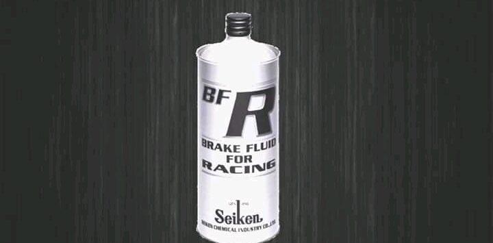 SEIKEN BFR